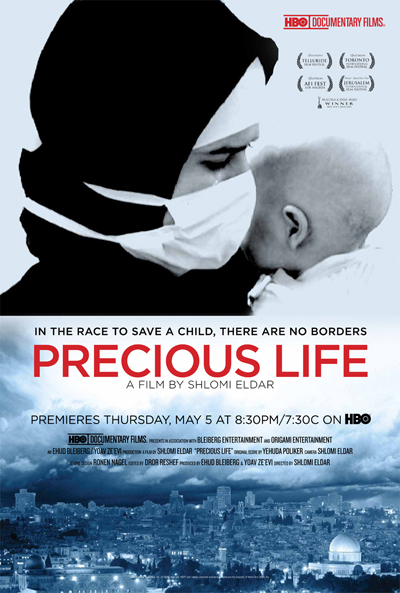 precious-life