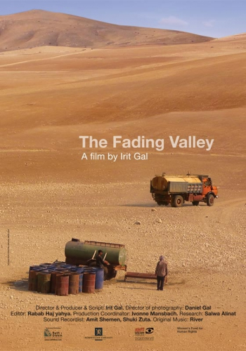 The fading valley, di Irit Gal (2013)